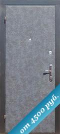 железные двери митино и красногорск